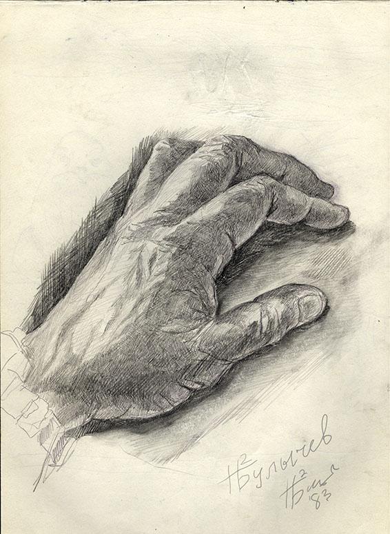 Рисунок человек паук поэтапно карандашом для 48